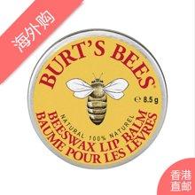 【2盒装】小蜜蜂burt's bees蜂蜡唇膏铁盒装8.5g