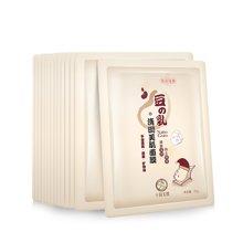 十月天使 孕妇面膜 豆乳清润美肌面膜15贴 保湿补水