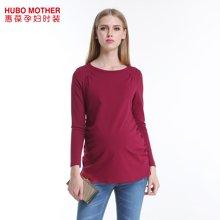 恵葆孕妇T恤秋冬新款孕妇装 棉质纯色孕妇打底衫中长款孕妇上衣