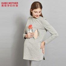 惠葆孕妇装春秋装孕妇上衣中长款可爱哺乳外出服纯棉喂奶衣宽松大码