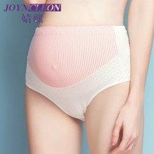 JOYNCLEON婧麒托腹可调节纯棉高腰孕妇内裤3条装