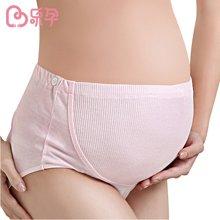 乐孕纯棉高腰可调节孕妇托腹内裤 2条礼盒装