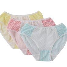 乐孕低腰托腹孕妇内裤三色三条装