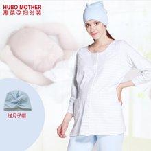 惠葆孕妇家居服春秋孕妇月子服纯棉哺乳衣裤套装月子帽喂奶睡衣