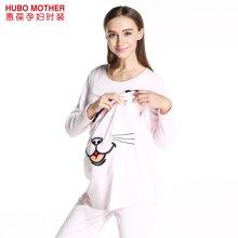 惠葆孕妇春秋新款家居服可哺乳喂奶孕妇月子服棉质孕妇睡衣套装