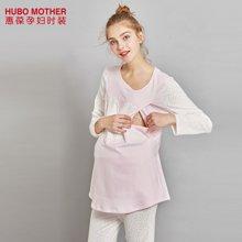 惠葆纯棉孕妇家居服哺乳波点爱心月子服产前产后喂奶孕妇睡衣套装
