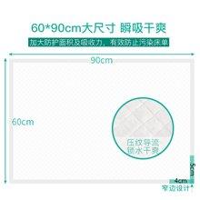婧麒孕妇产褥垫产妇垫产后护理垫一次性床单防水垫成人月经垫10片   Jxh0003