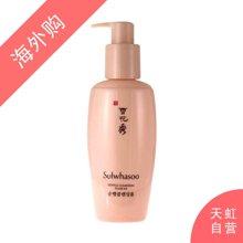 韩国Sulwhasoo雪花秀顺行柔和洗面奶清洁肌肤提亮气色(200ml)