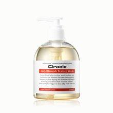 韩国Ciracle茶树控油祛痘洁肤乳去油祛痘洗面奶祛痘痘印深层清洁250ml