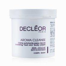 法国 Decleor/思妍丽水份美体磨砂膏 清洁去角质磨砂膏 院装450ml