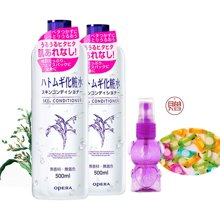 [买1送2]日本OPERA娥佩兰薏仁水爽肤水500ml(2瓶装)(送:1.压缩面膜12粒。2.小喷壶。)