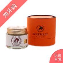 韩国Guerisson格丽松马油祛斑抗痘保湿面霜(70g)