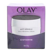 玉兰油活肤菁华霜(olay2)(50g)