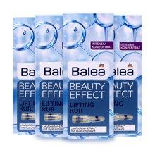 芭乐雅(Balea)玻尿酸安瓶浓缩精华 保湿 补水 润肤 抗皱 1ml*7支*4盒