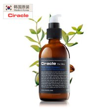 韩国Ciracle正品男士油脂平衡精华液(3合1)水乳精华105.5ml