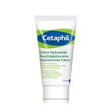 法国丝塔芙(Cetaphil) 保湿润肤霜50g (补水保湿 舒缓敏感肌肤 )新老包装随机 发货