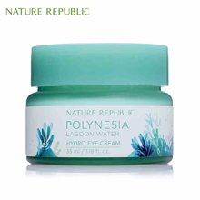 Nature Republic纳益其尔(自然护肤乐园)波利尼西亚泻湖水保湿眼霜35ml