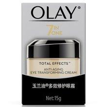 玉兰油多效修护眼霜(olay2)(15g)