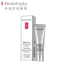 伊丽莎白雅顿银级眼霜15ml滋润保湿补水 淡化细纹改善眼袋