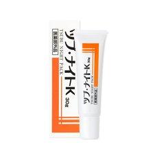 日本Tsubu night pack 眼部 药用去脂肪粒眼膜贴(30g)