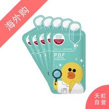 韩国Mediheal美迪惠尔动物卡通面膜舒缓镇定(10片/盒)