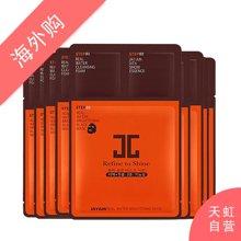 韩国JAYJUN水光面膜三部曲 美白补水保湿面膜(10片/盒)