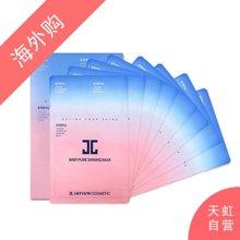 韩国JAYJUN水光樱花三部曲童颜新生焕白面膜(10片/盒)