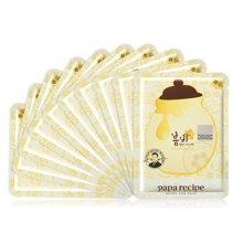 (新旧版随机发货)2盒装 韩国春雨黄面膜 papa recipe蜂蜜保湿补水面膜贴10片装 黄色