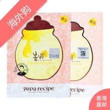 韩国春雨玫瑰黄金面膜春雨24k粉色蜂蜜面膜 5片/盒