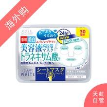 高丝白皙保湿美容液面膜(银色)(30片)