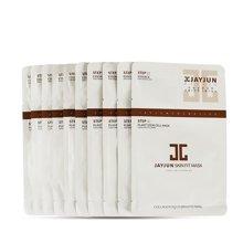 2盒装 韩国 JAYJUN水光面膜三部曲 植物干细胞面膜贴 10片*盒