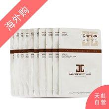 韩国jayjun水光植物干细胞面膜贴(10片)