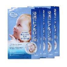 【2盒装 蓝色】日本Mandom/曼丹 超滋润玻尿酸面膜 收毛孔  5片/盒