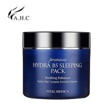 AHC 玻尿酸二代睡眠面膜100mL(100mL)