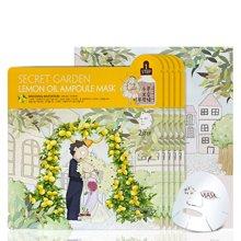 莎莉宝盒 秘密花园 柠檬油两步安瓿面膜 莹润亮肤 韩国正品
