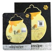 两盒装 韩国papa recipe春雨卢卡黑面膜 蜂蜜黑炭面膜补水提亮肤色 10片/盒