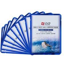 2盒装 snp海洋燕窝补水面膜 10片/盒