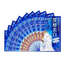 【2盒装】 日本肌美精 保湿渗透面膜 深层美白 蓝色 5片/盒