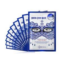 韩国可莱丝新款蕾丝面具假面舞会面膜贴(一盒10片) 蓝色