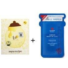 (美白保湿)韩国春雨papa recipe蜂蜜面膜10片+丽得姿LEADERS氨基酸面膜10片套装