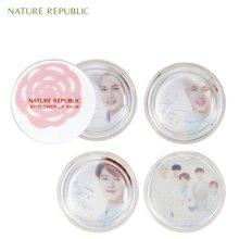 Nature Republic纳益其尔(自然护肤乐园)花漾润彩唇膏 01号 玫瑰 5g