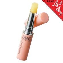 DHC 橄榄护唇膏 13