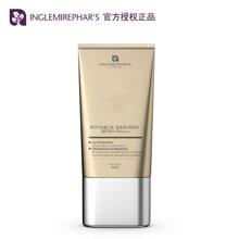 英树UV防晒美白隔离乳霜 SPF30+轻薄不油腻(INGLEMIREPHARMS)