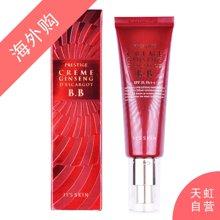 伊思红参蜗牛BB霜(50ml)