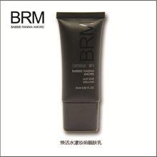 BRM彩妆 芭比兰妮 宠爱 焕活水漾妆前靓肤乳