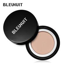BLEUNUIT深蓝彩妆 专柜同款正品感光无暇粉底膏保湿遮瑕膏霜