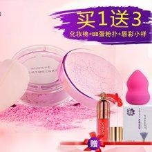 【买1送3】娥佩兰透气蜜粉3#紫色10g(赠:1.BB蛋粉扑。2.化妆棉。3.指甲油。)