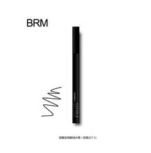BRM彩妆 芭比兰妮 宠爱 宠爱迷情眼线水笔
