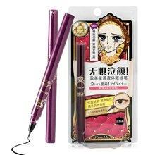 奇士美盈美柔滑液体眼线笔(浓郁黑)(0.4ml)