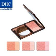 DHC 炫彩立体腮红 5g 附镜盒腮红刷 粉桃/玫瑰/暖橙三色可选胭脂